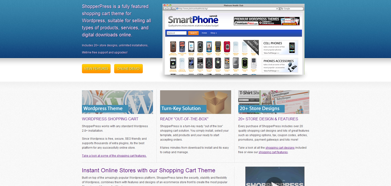 ShopperPress - Shopping theme for Wordpress